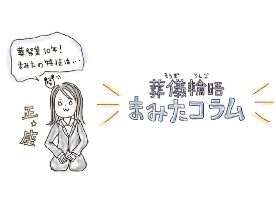 blog-image02